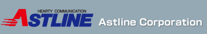 Astline corporation